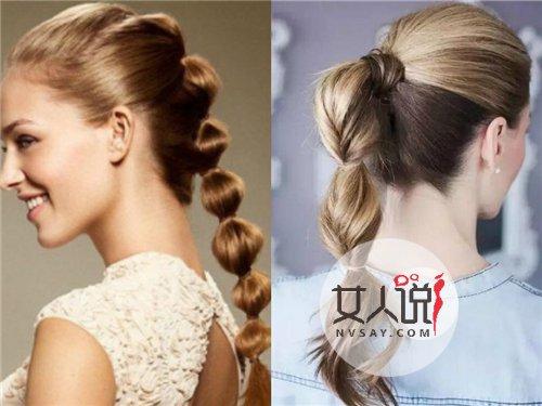 懒人扎出简单漂亮头发 适合懒人的发型设计