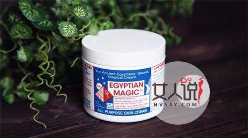 埃及魔法膏效果 天然成分吸引很多消费者
